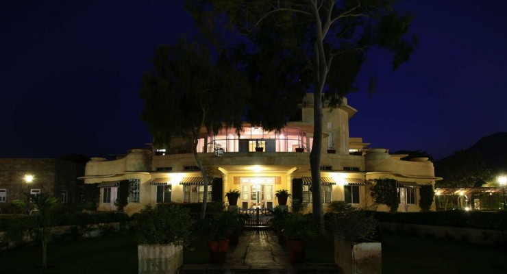 009 Exterior, Shikarbadi, Udaipur